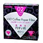 Hario V60 Beli papirnati filtri